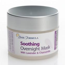 舒緩修復睡眠面膜